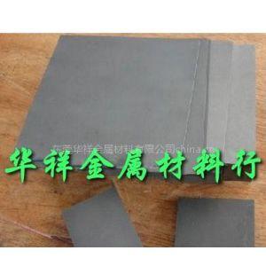 供应精密冲压模具材质CD-KR887 进口钨钢硬度