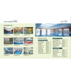 AQUA泳池三集一体除湿热泵 游泳水处理、恒温除湿热泵与空调 景观水处理、水景喷泉喷雾
