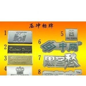 供应标牌制作标牌厂金属标牌铭牌制作上海标牌济南标牌加工