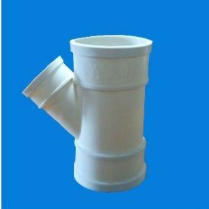 超低价供应PVC管件模具 注塑模具加工 欢迎来图来