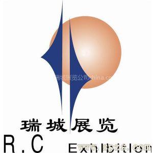供应2012郑州秋季第十届全国糖酒会