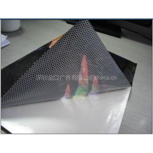 供应单透贴喷绘 单孔透制作