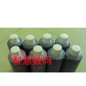 供应爱普生大幅面打印机弱溶剂墨水