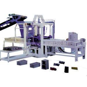 供应华晨空心砌块砖机设备 质优价廉HC