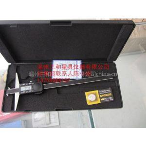 供应0-150MM 0-200MM 0-300MM成都三和双沟数显深度尺