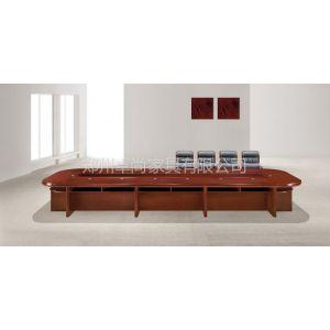 供应实木 胶板类会议桌