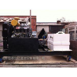 供应HD120大流量管道清洗机