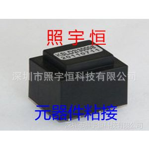 供应免费寄样 环氧树脂胶 AB胶 邦定黑胶 变压器粘接胶 线圈粘接胶