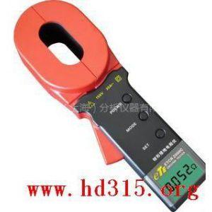 供应防爆型钳型接地电阻仪(长形钳口或圆形)(国产)/M282423