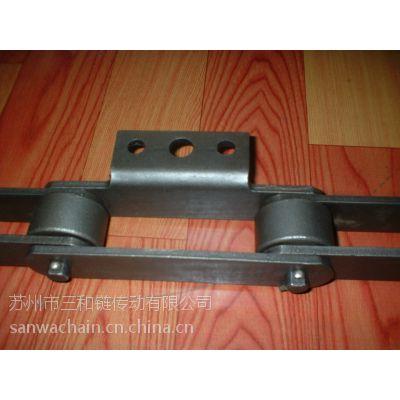 供应专业生产电镀设备垂直升降线用平移大链条、传动链条