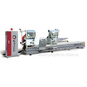 供应供应铝合金型材数控双头超效切割锯床