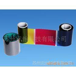 苏州斑马ZEBRA-P330I证卡打印机FASSON材料供应厂商