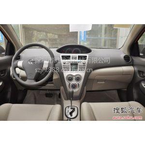 供应丰田威驰改装一键启动智能钥匙系统/厂家优惠