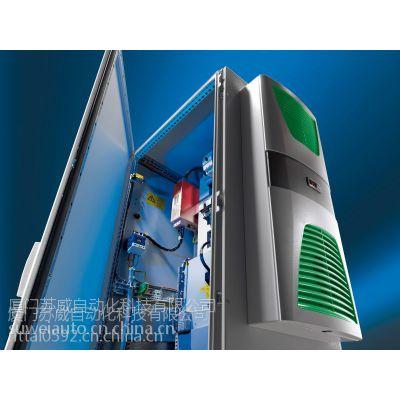 供应SK3304140德国威图机柜空调现货特价