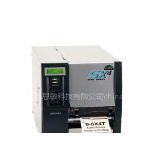 供应优惠供应热敏纸|质量优而且环保|大量批发价格优惠|13189780258