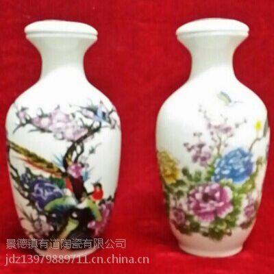 白酒陶瓷瓶现货供应批发加工订做订制开发设计各类器型尺寸陶瓷瓶子罐子