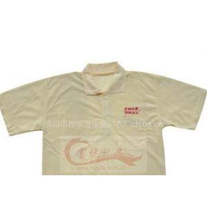 供应佛山广告衫定做,佛山工作服T恤订做