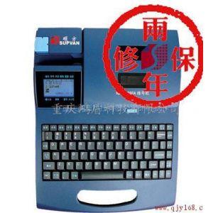 供应重庆线号机/色带/套管/13330201699