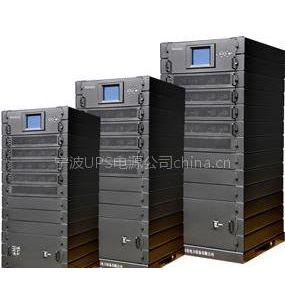 供应宁波UPS电源UPS不间断电源