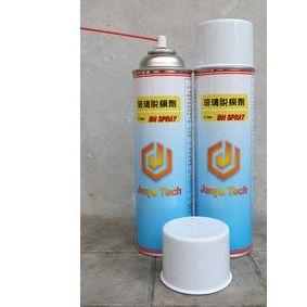 供应高档酒瓶模具离型剂