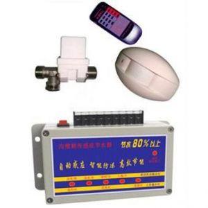 供应环保厕所节水感应器