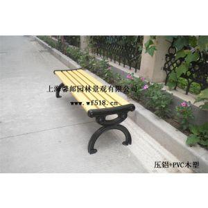 供应上海休闲椅