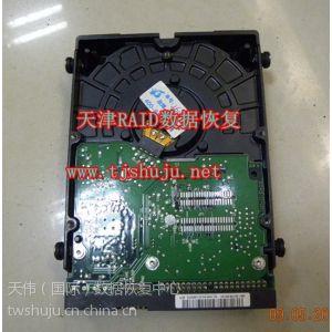 供应优盘数据修复-三星移动硬盘打不开数据恢复