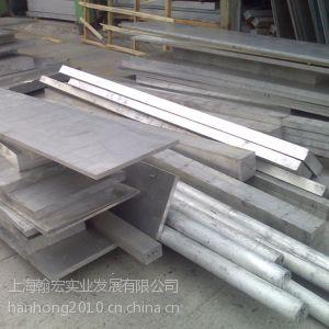 供应5154铝合金 铝合金板 5154铝合金棒