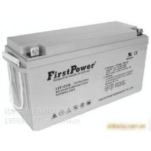 供应湖北一电蓄电池LFP12100代理价格