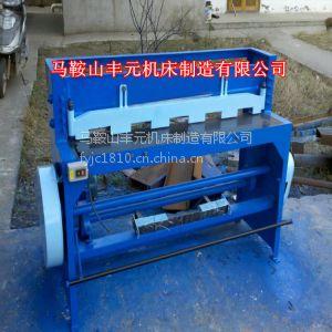 供应供应Q11-3x1500机械裁板机 小型机械剪板机 电动剪板机