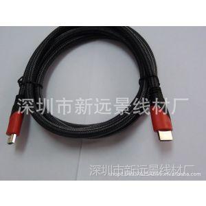 供应厂家直销hdmi高清线,电脑连接线,电脑接口线