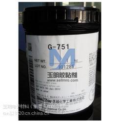 供应特价信越G-751高导热硅脂