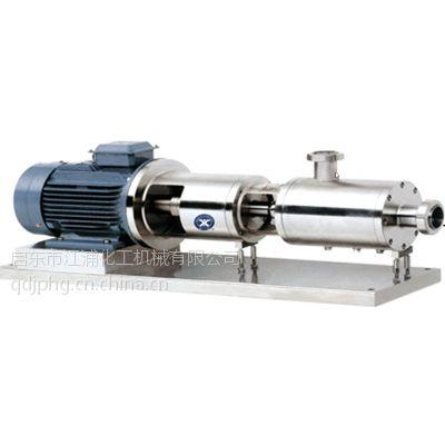 供应BME型高剪切混合乳化机