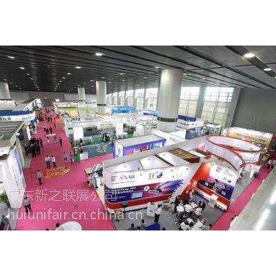 2015陶瓷工业展/全球的陶瓷工业展