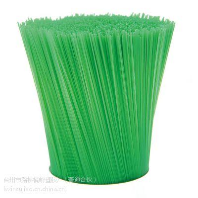 供应楠峰 PVC塑料刷毛 清洁毛丝 软毛 耐磨扫帚丝 滚筒刷丝