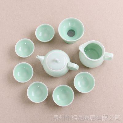 相宜家居 如愿十头青瓷茶具 陶瓷礼品套装 整套功夫茶具 特价批发