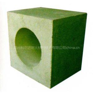 供应透气砖用座砖