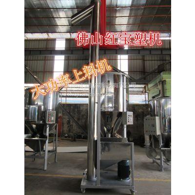 注塑机自动上料机15年厂家专业订制
