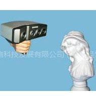 供应手持式三维扫描仪