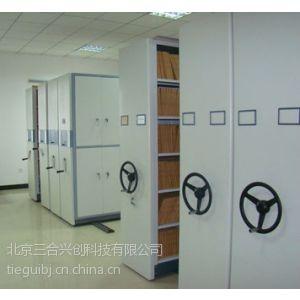供应北京密集柜价格|智能档案柜|密集柜厂家