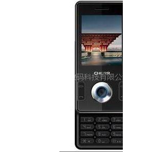 供应供应品牌手机|手机价格|手机大全