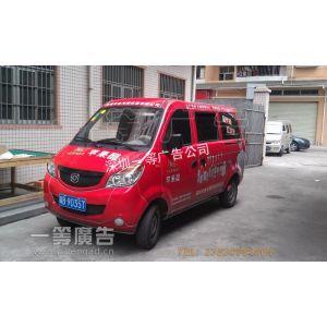 供应优质、高效、全面、价格合理—深圳车身广告专家