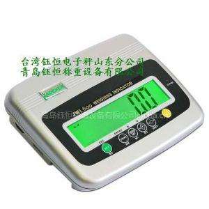 供应电子显示器/LED电子秤显示器/大字幕显示器