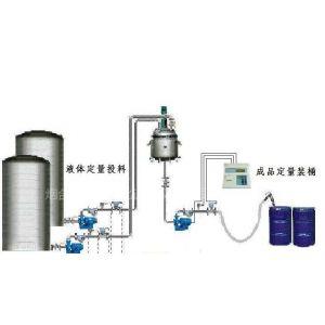 供应化工生产投料计量设备