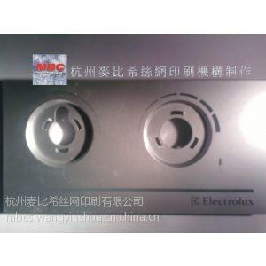 杭州绍兴上海,丝网印刷,不干胶,网板制作,上门加工
