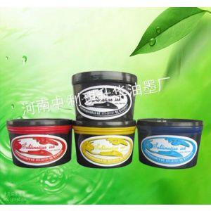 供应印刷耗材-胶印热升华油墨-中利琪