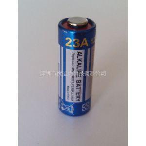 供应供应12V23A、27A碱性环保干电池