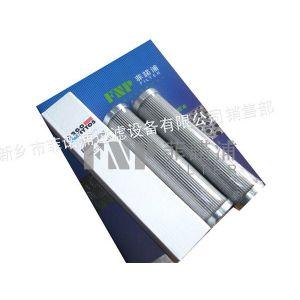 供应供应:P2093301雅歌滤芯 P2061301滤芯