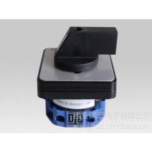 供应万能优质TDA10-6A721-2转换开关