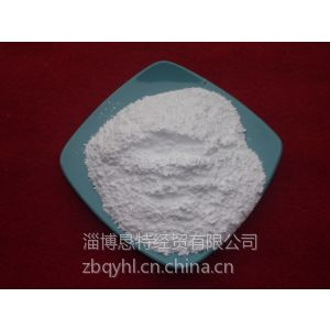供应合成材料的无卤阻燃剂 氢氧化铝阻燃剂
